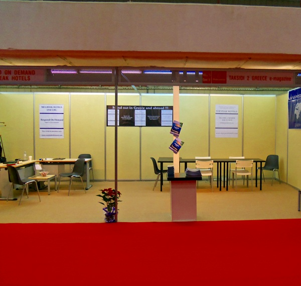 Participation to PHILOXENIA Tourism Exhibition in Thessaloniki