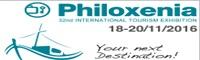 PHILOXENIA 2017