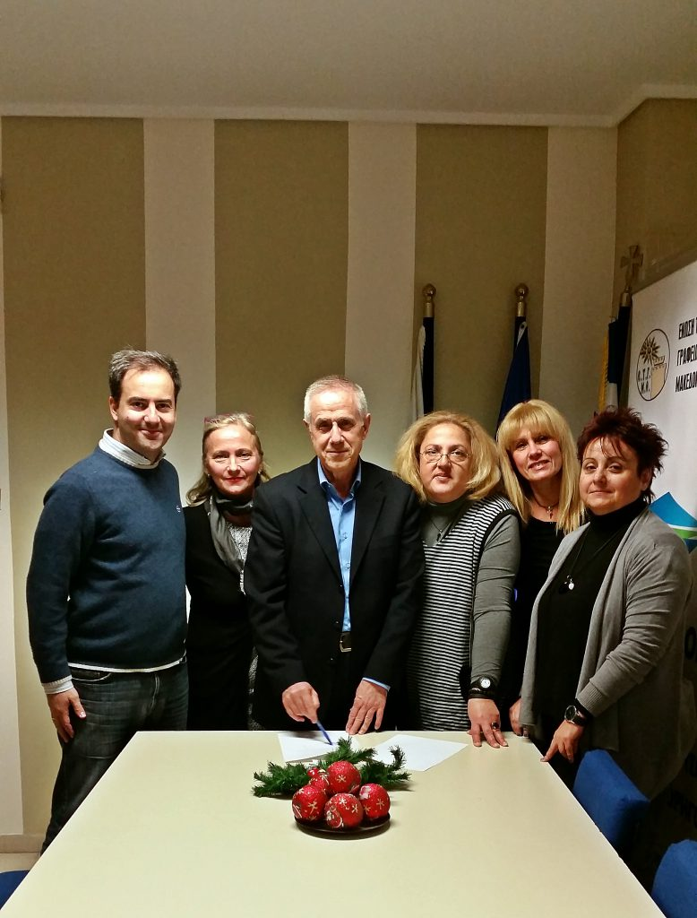 TheMacedonia-Thrace Travel Agencies Associationhas embarked on a partnership withRespond on Demand