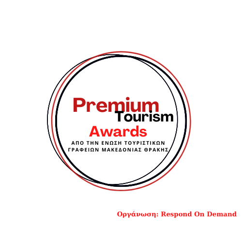 Premium Tourism Awards by the Macedonia – Thrace Travel Agencies Association